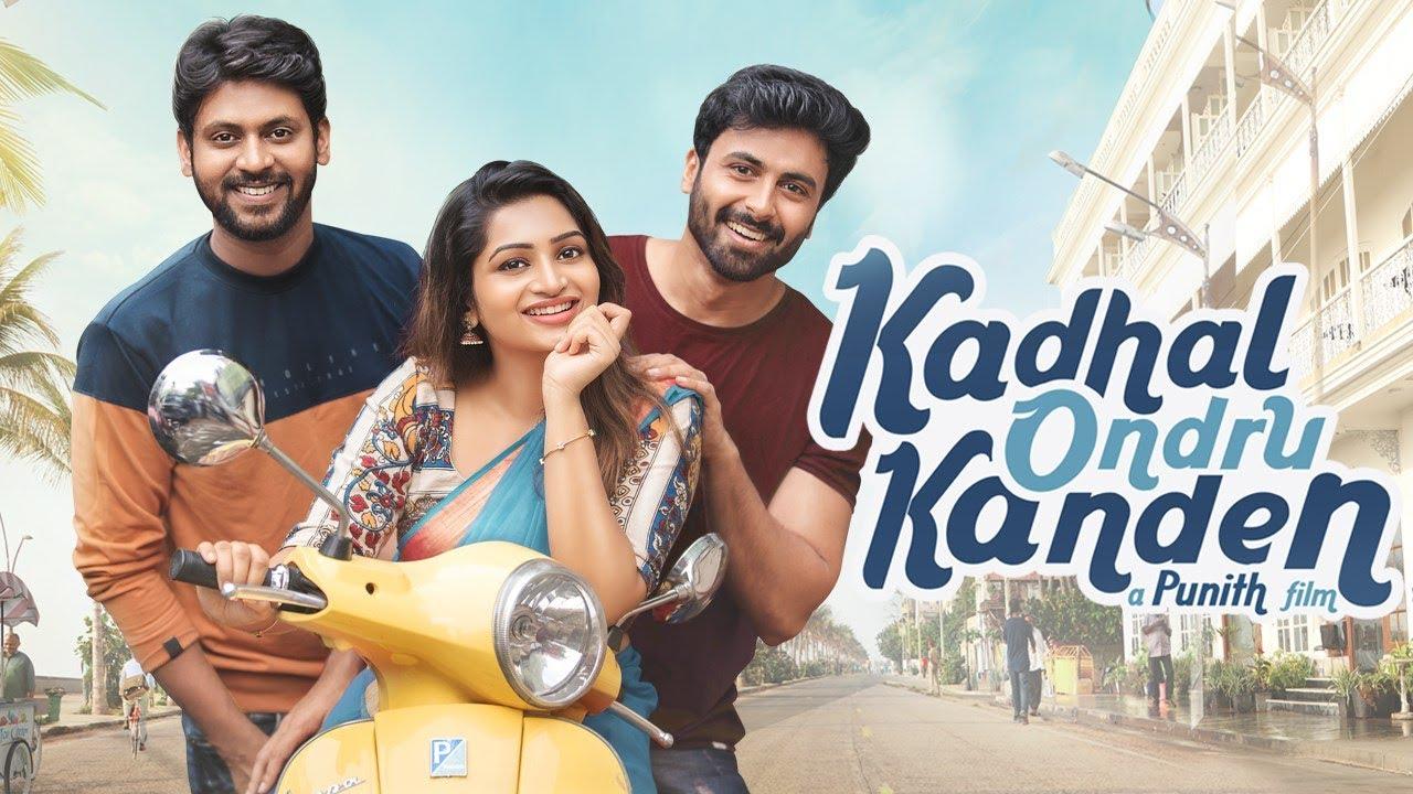 Kanna Veesi Song Lyrics Meaning English – Kadhal Ondru Kanden