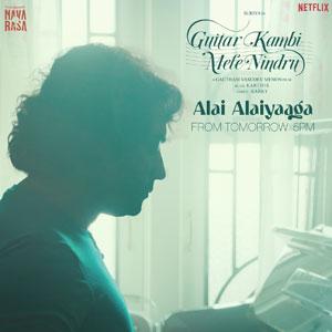 Alai Alaiyaaga Lyrics in English – Navarasa  Guitar Kambi Mele Nindru   Suriya