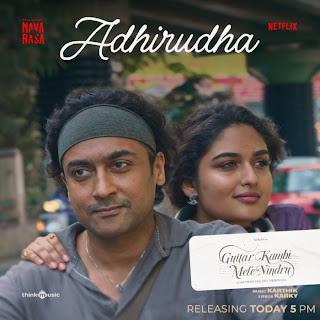 Adhirudha Lyrics in English – Navarasa   Karthik