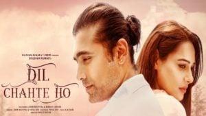 Dil Chahte Ho Lyrics Meaning in English – Jubin Nautiyal