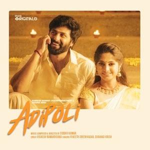 Adipoli Lyrics in English – Ashwin Kumar