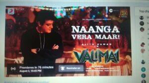 Naanga Vera Maari Lyrics Meaning in English – Valimai | Ajith Kumar