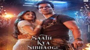Saath Kya Nibhaoge Lyrics Meaning in English – Tony Kakkar x Altaf Raja