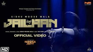Jailaan Lyrics in English – Sidhu Moose Wala | Moosa Jatt