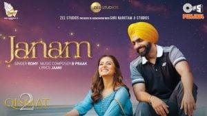 Janam Lyrics Meaning in English – Qismat 2 | Romi