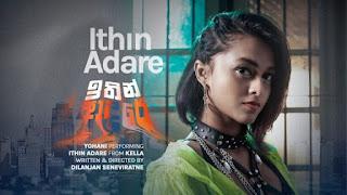 Ithin Adare Lyrics Meaning in Hindi – Yohani