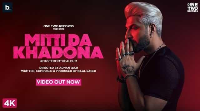 Mitti Da Khadona Lyrics Meaning in Hindi – Bilal Saeed