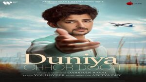 Duniya Chhor Doon Lyrics Meaning in English – Darshan Raval