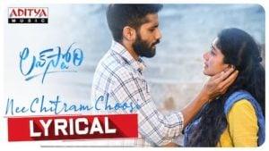 Nee Chitram Choosi Lyrics Meaning in Hindi – Love Story | Naga Chaitanya